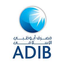 Slikovni rezultat za ABU DHABI ISLAMIC BANK